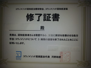 20130501_081616