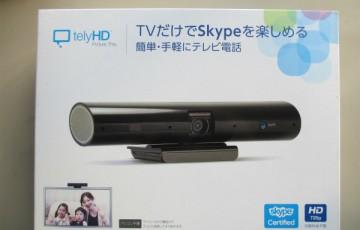 Tely HD