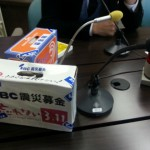 IBCラジオ