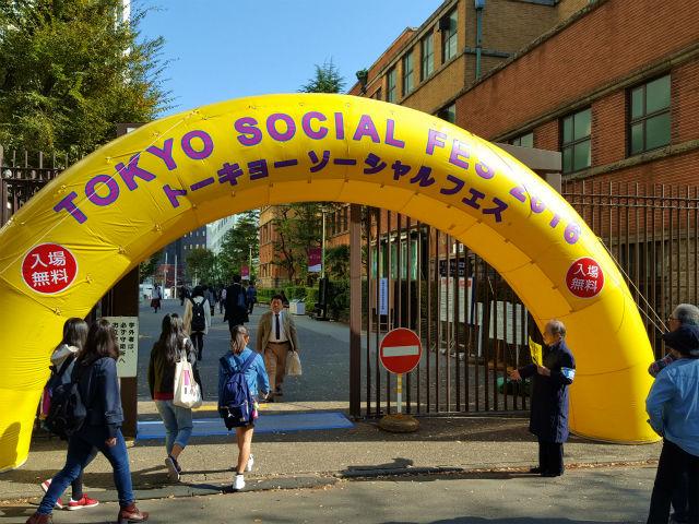 TOKYO SOCIAL FES 2016