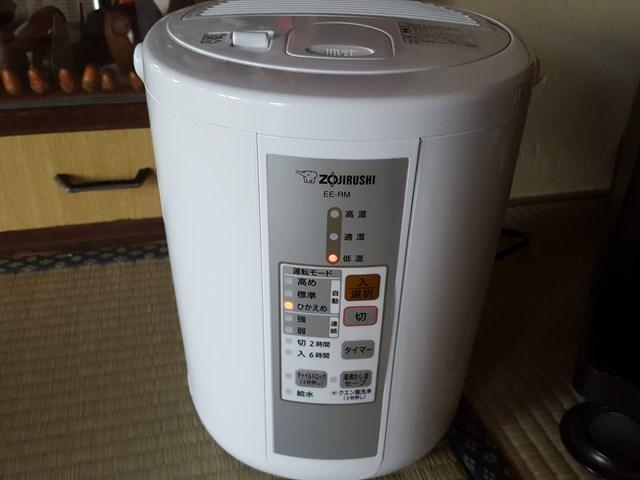 EE-RM35 加湿器 象印