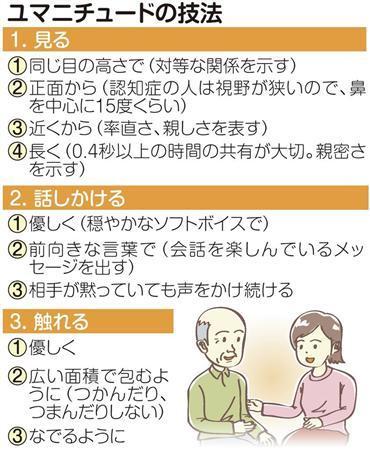 20131025-00000503-san-000-1-view