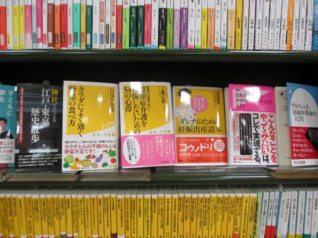 くまざわ書店新潟デッキイ店