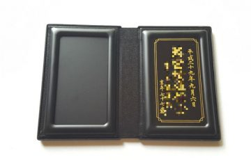 携帯仏壇 マインド・アルテ