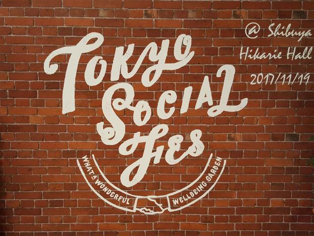 TOKYO SOCIAL FES 2017