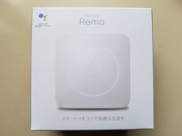 Nature Remo 介護 在宅 遠距離