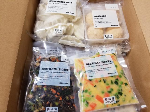 無印良品の冷凍食品
