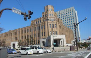 福井地方裁判所
